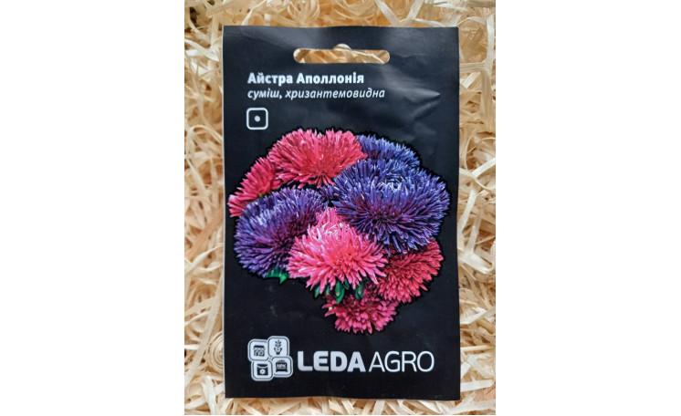 Астра хризантемовидная Аполлония смесь Leda Agro