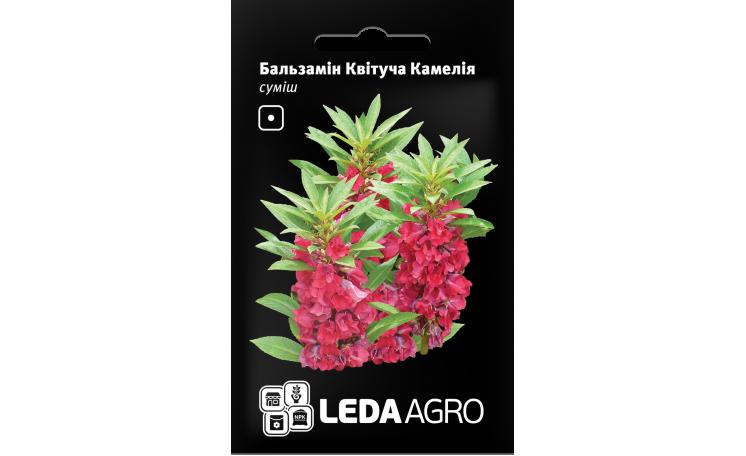 Бальзамин Цветущая Камелия смесь Leda Agro