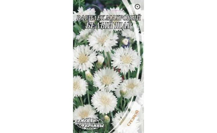 Василёк махровый Белый шар Семена Украины