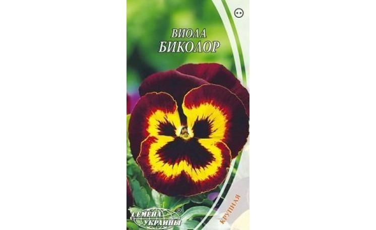 Виола Биколор Семена Украины