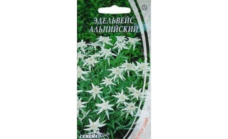 Эдельвейс альпийский белый Семена Украины
