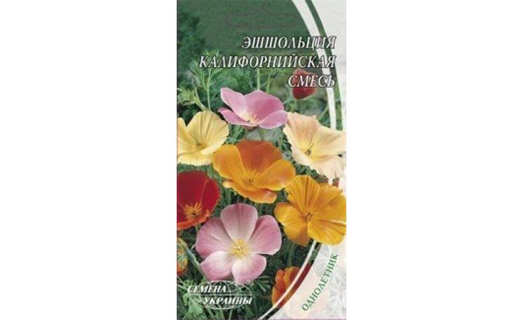 Эшшольция калифорнийская смесь Семена Украины