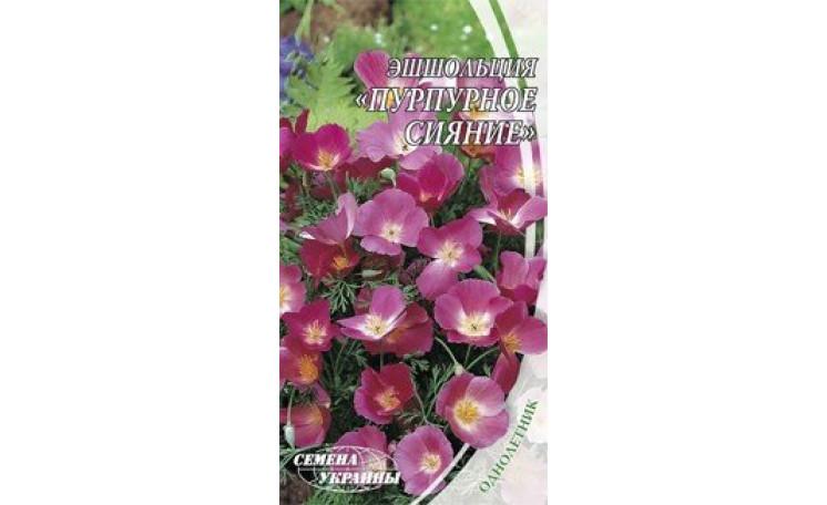 Эшшольция калифорнийская Пурпурное сияние Семена Украины