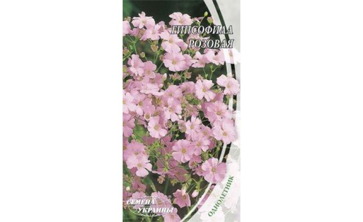 Гипсофила изящная розовая Семена Украины