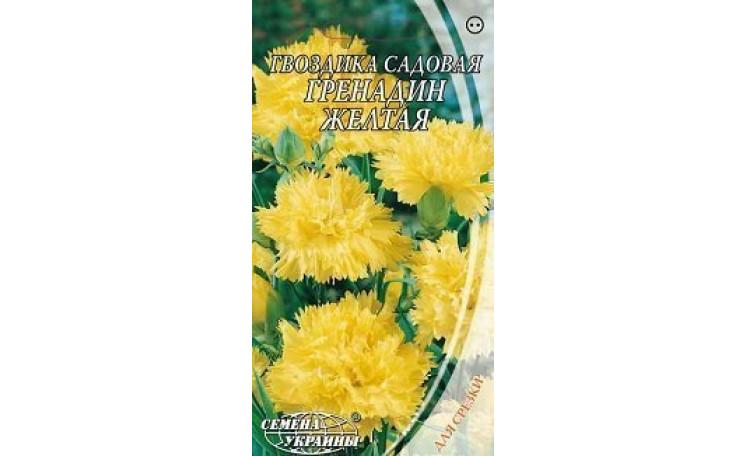 Гвоздика садовая Гренадин желтая Семена Украины