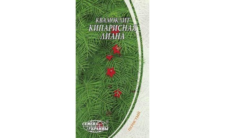 Квамоклит Кипарисная лиана красная Семена Украины