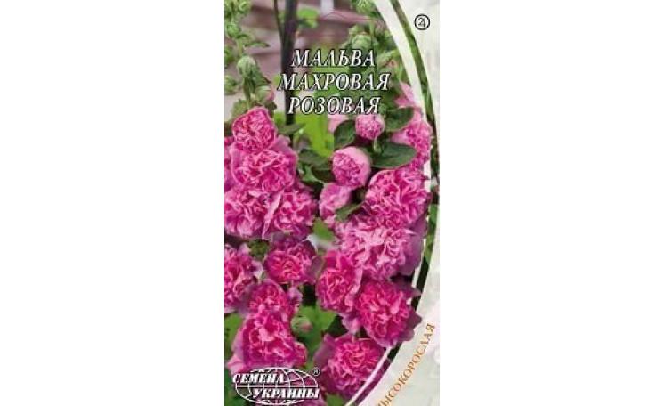 Мальва махровая розовая Семена Украины