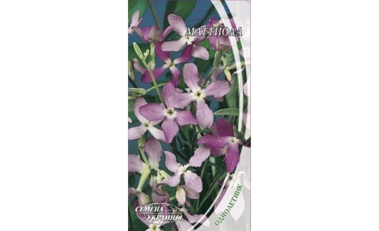 Цветы Маттиола Семена Украины