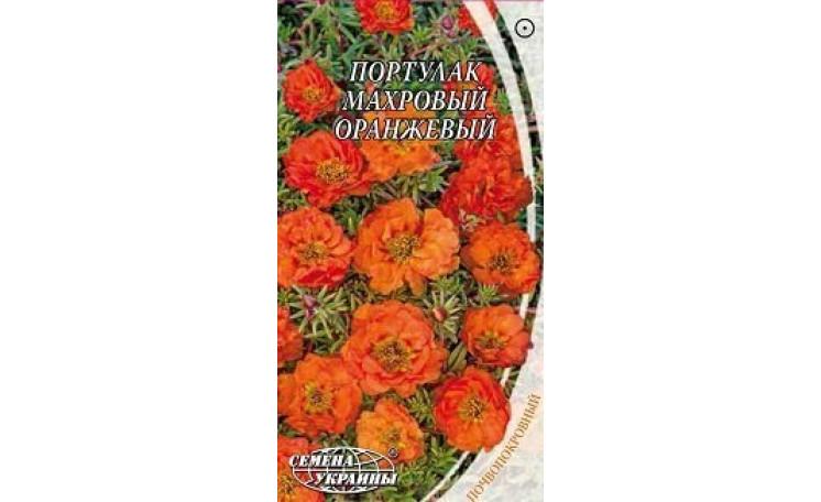 Портулак махровый оранжевый Семена Украины