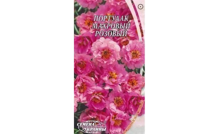 Портулак махровый розовый Семена Украины
