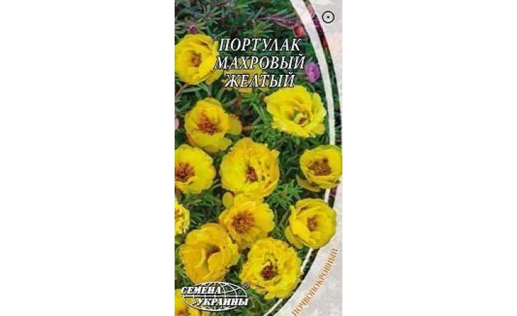 Портулак махровый желтый Семена Украины