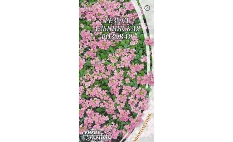Резуха альпийская розовая Семена Украины