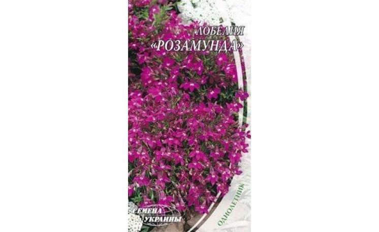 Лобелия Розамунда Семена Украины