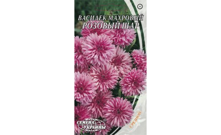 Василёк махровый Розовый шар Семена Украины