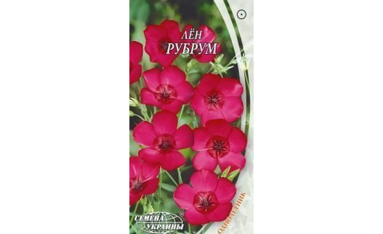 Лён крупноцветковый Рубрум Семена Украины