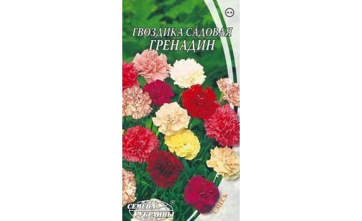 Гвоздика садовая Гренадин смесь Семена Украины