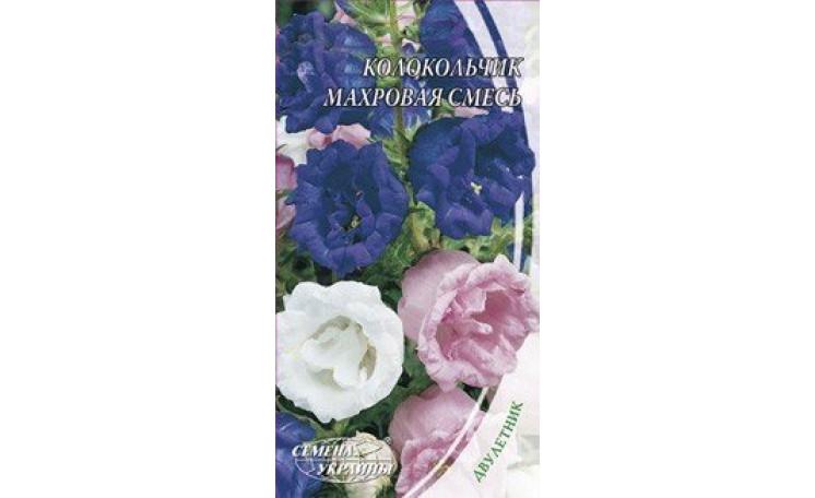 Колокольчик садовый махровая смесь Семена Украины