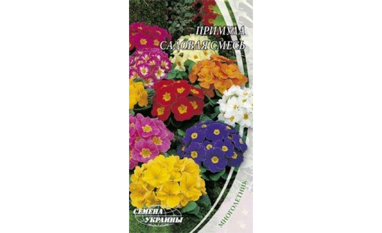 Примула садовая смесь Семена Украины