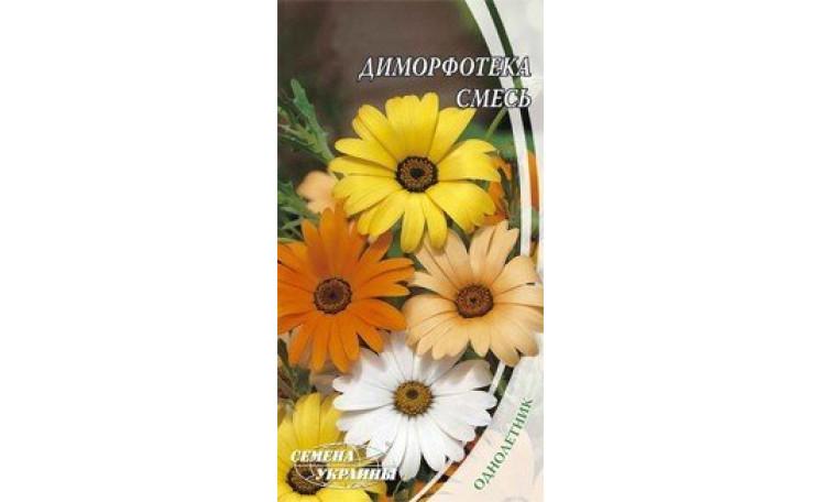 Диморфотека смесь Семена Украины