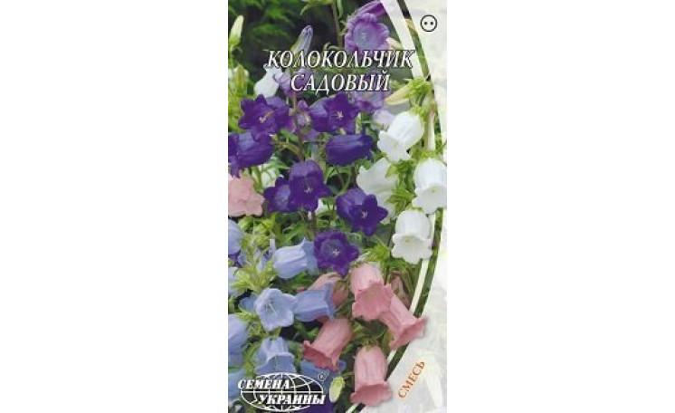 Колокольчик садовый смесь Семена Украины