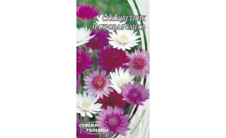 Сухоцветник махровая смесь Семена Украины