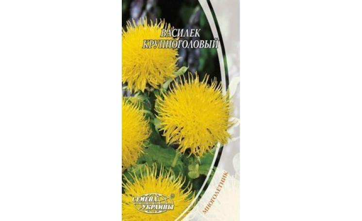 Василёк крупноголовый Семена Украины