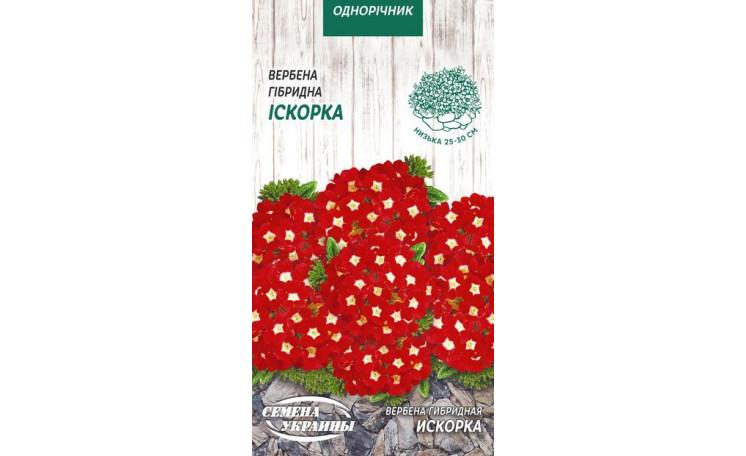 Вербена гибридная Искорка красная Семена Украины