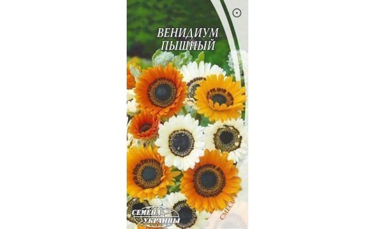 Венидиум пышный смесь Семена Украины
