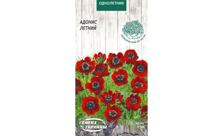 Адонис летний красный Семена украины