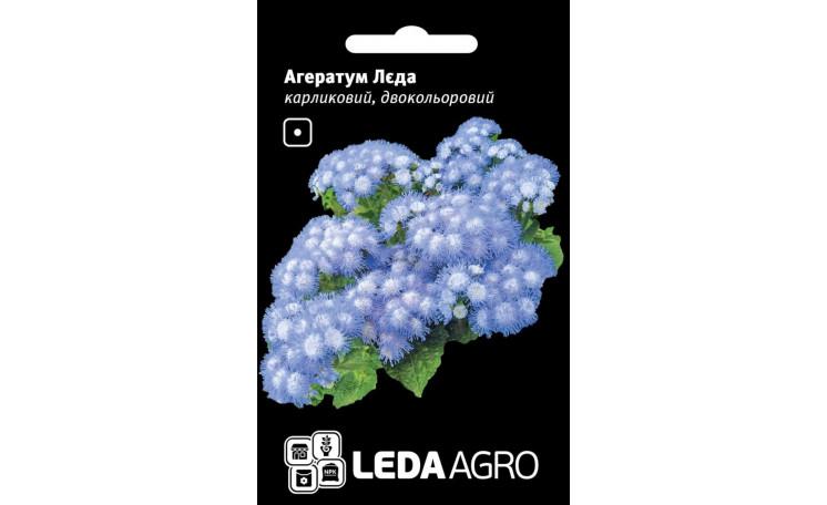 Агератум Леда карликовый Leda Agro