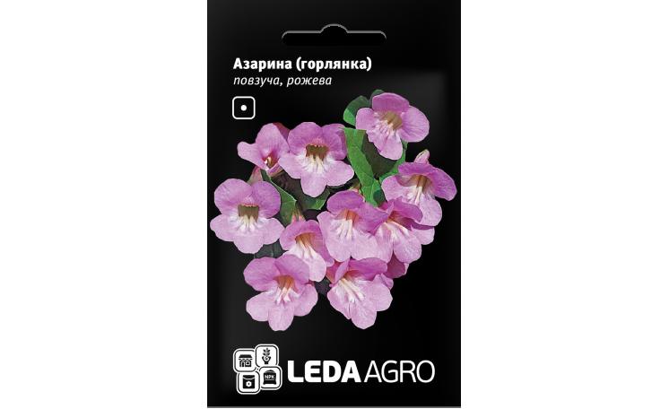Азарина (горлянка) ползучая розовая Leda Agro