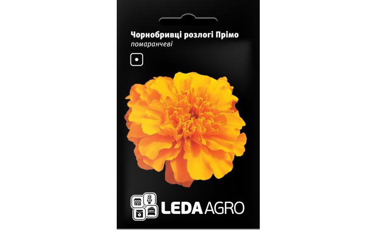Бархатцы Примо оранжевые Leda Agro