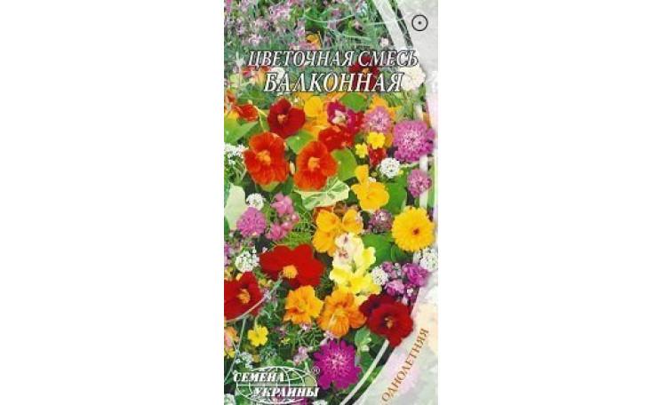Цветочная смесь Балконная Семена Украины