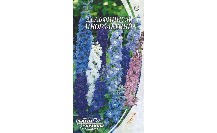 Дельфиниум многолетний смесь Семена Украины