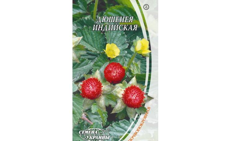 Дюшенея индийская Семена Украины