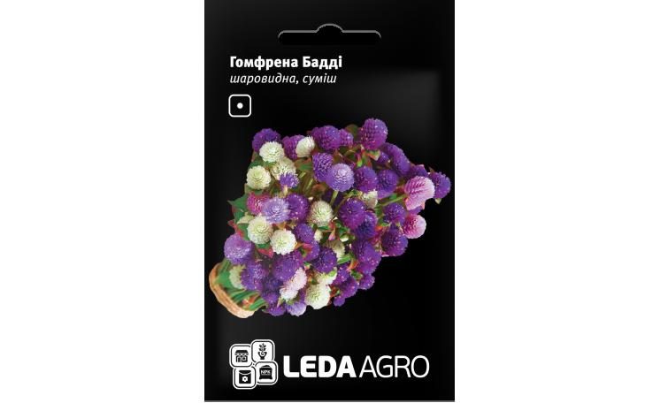 Гомфрена Бадди шаровидная смесь Leda Agro