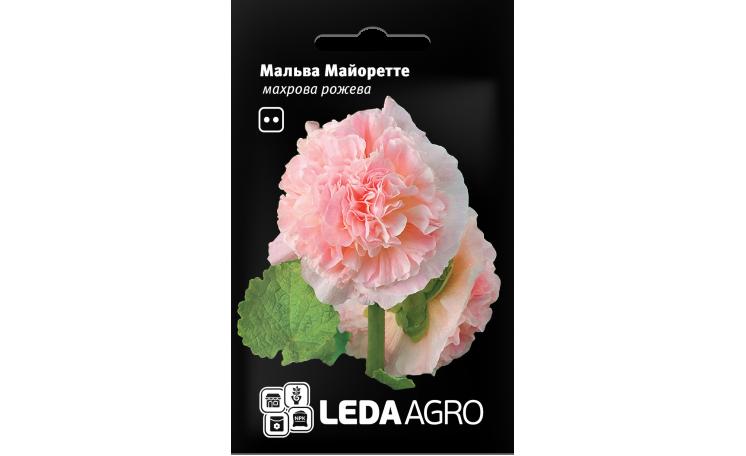 Мальва Майоретте махровая розовая Leda Agro