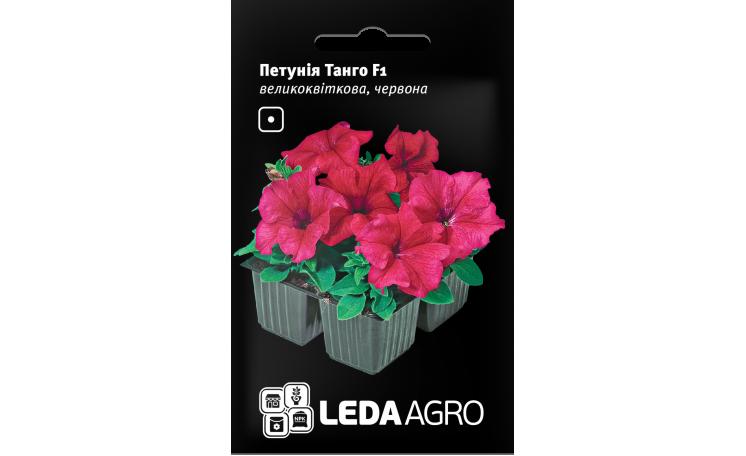 Петуния Танго F1 крупноцветковая красная Leda Agro