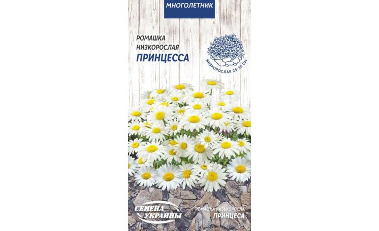 Ромашка девичья Солнечный шар Семена Украины