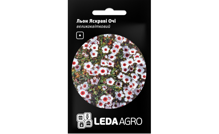 Лен Яркие глаза крупноцветковый Leda Agro