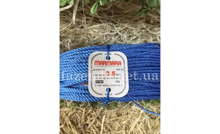 Шпагат Мармара Marmara 3,5 мм