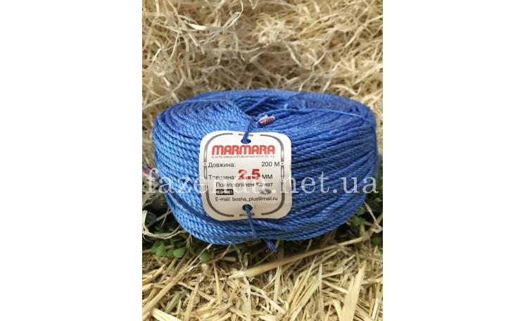 Шпагат Мармара Marmara 2,5 мм