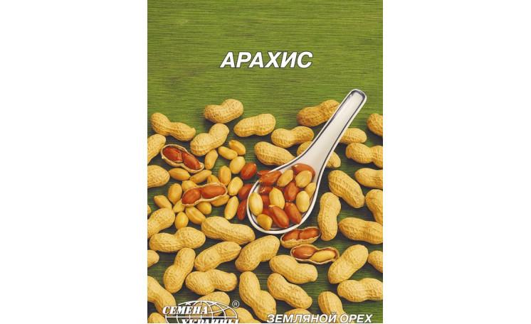 Арахис Семена Украины