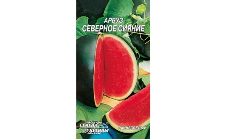 """Арбуз """"Северное сияние"""" (Семена Украины)"""