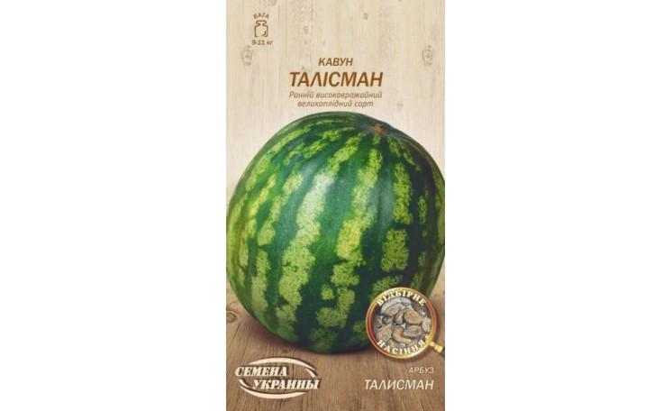 "Арбуз ""Талисман"" (Семена Украины)"