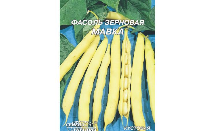Фасоль зерновая Мавка Семена Украины