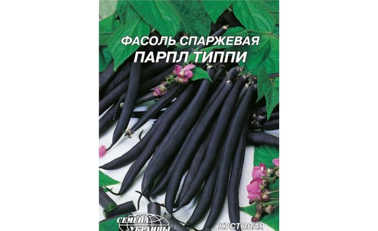 Фасоль спаржевая Парпл Типпи Семена Украины