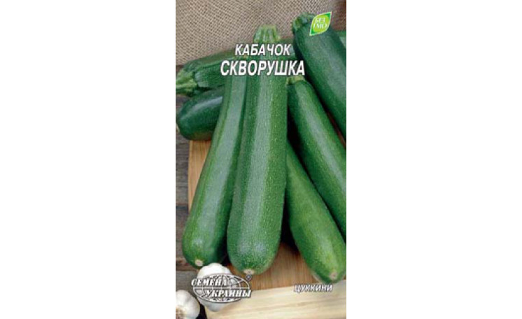 "Кабачок ""Скворушка"" (Семена Украины)"