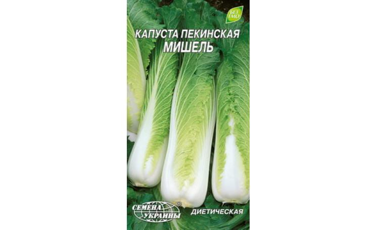 Капуста пекинская Мишель Семена Украины