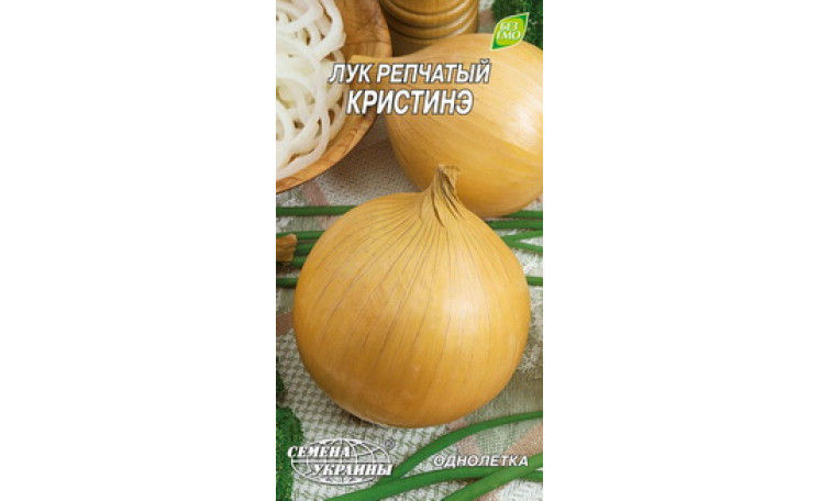Лук репчатый Кристинэ Семена Украины